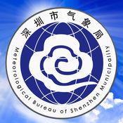 深圳天气ios版5.1.3 官网全新版
