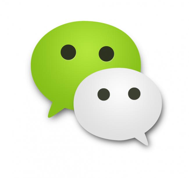 微信多开助手20171.0PC版