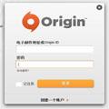 橘子平台官方客户端10.4.14.21968 官方正式版