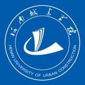 河南城建学院教务管理系统ios版