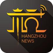 杭+新闻app苹果版5.1.0 官网iPhone版