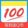 百度作业神器(作业帮电脑版)9.0.0安卓最新版