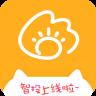 新浪微财富app4.0.3官网最新版