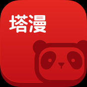 塔漫漫画app1.0.7 安卓官方版