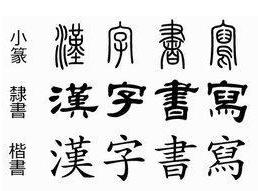 我的中华骄傲作文_我骄傲,我是中国人!_800字