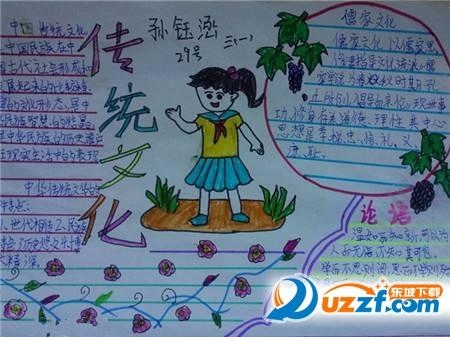 开学了中华骄傲绘画图片大全高清完整版
