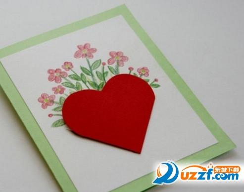 2017教師節賀卡圖片大全 高清無水印版        教師節愛心賀卡的