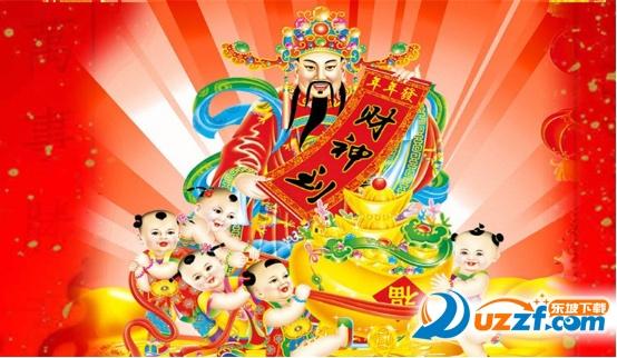 财神节吃什么_财神节刚迎了一尊财神爷,不知应该摆放哪里合适,请高人指点.