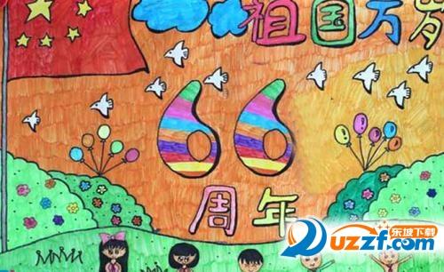 国庆节儿童画图片大全2017 简单又漂亮版