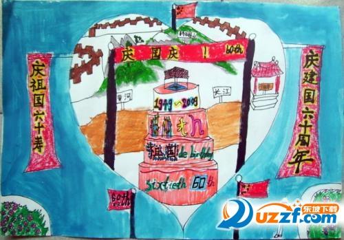 教育素材 素材下载 → 庆国庆中秋幼儿园绘画图片 完整版  中秋节自古