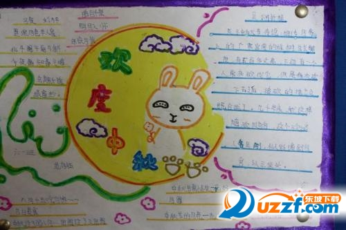 庆国庆中秋幼儿园绘画图片完整版