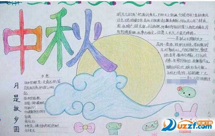 国庆节中秋节画画图片大全2017 简单又漂亮版