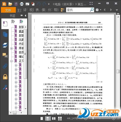 电路第五版邱关源pdf高清免费版