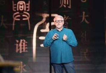 2017初中开学第一课观后感【300字400字500字】
