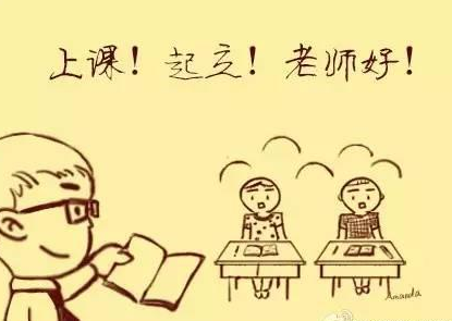 教育素材 素材下载 → 2017教师节搞笑图片 高清无水印版