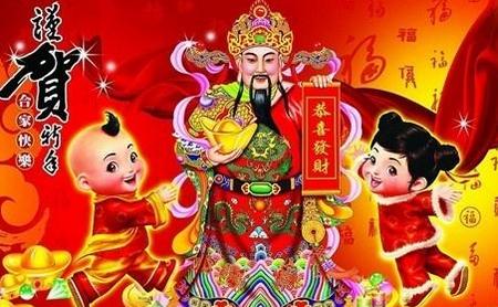 2017财神节微信朋友圈祝福图片大全