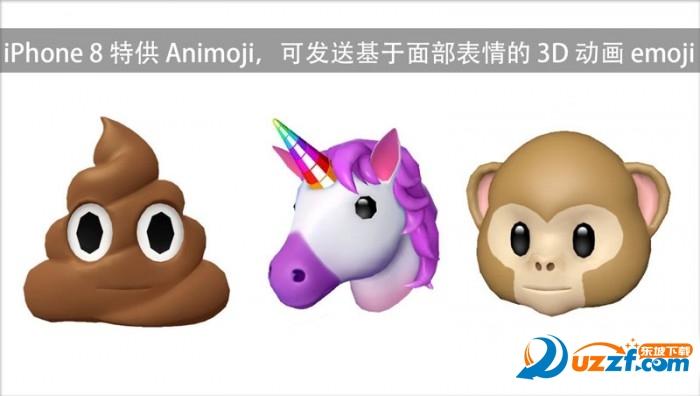 iPhoneX表情Animoji表情图片下载|iPhoneX/iP2233娘98亿手办手机包图片
