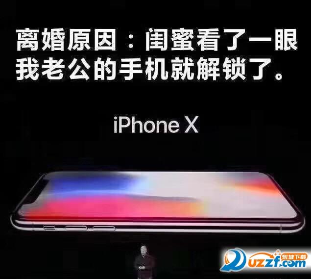 水印8齐刘海搞笑图片苹果无表情恶搞版最可爱的小猪表情包图片