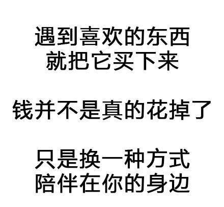 表情8齐刘海搞笑图片苹果文字包更改表情图片信微图片