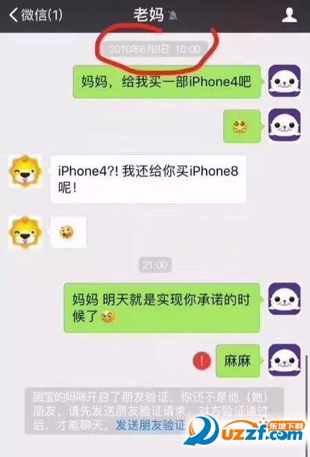 iPhone8齐刘海表情|表情8齐刘海搞笑图片表d的讲野图甘苹果包衰图片