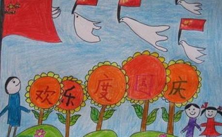 幼儿园庆国庆迎中秋图片绘画精选版