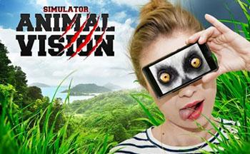 动物视觉模拟器
