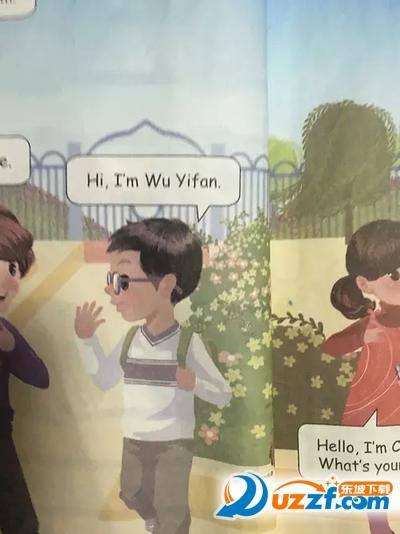 吴亦凡小学英语三年级课本截图