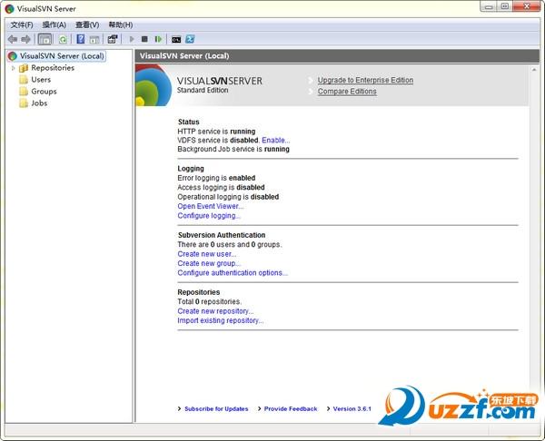 VisualSVN Server(集成SVN服务端工具)截图0