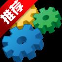 源码恢复反汇编静态分析工具6.9 汉化版