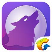 饭局狼人杀辅助工具1.0 苹果免费版