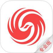 凤凰新闻app5.6.5 专业版