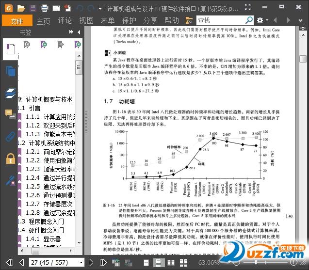 计算机组成与设计硬件软件接口第五版截图1
