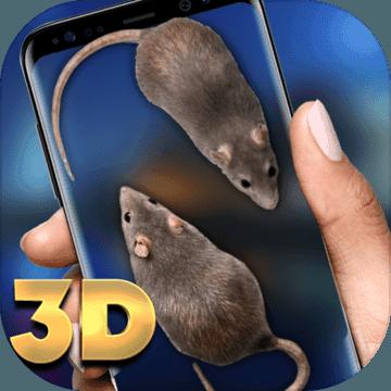 老鼠屏幕恶搞动态版1.0 手机版