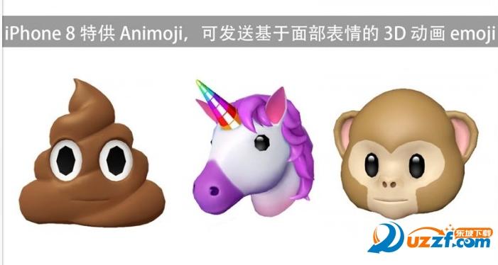 动画8Animoji表情卡通表情坏图片狗图片包笑苹果图片