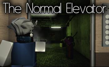 Roblox怪物电梯模拟器