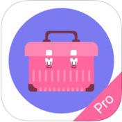 大管家万能工具箱专业版1.0苹果版
