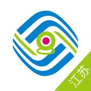 江苏千里眼app苹果版1.2.1 官网版