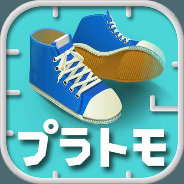 组合模型游戏(附攻略)1.9.0 手机最新版