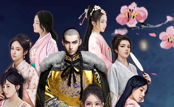 官斗手游排行榜2017_当官的手游_升官类型游戏