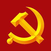 红星党建app