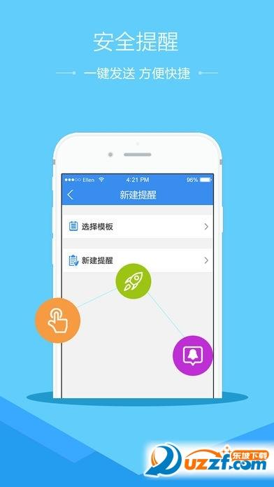 2017江苏公民科学素养大赛小学组复习题截图