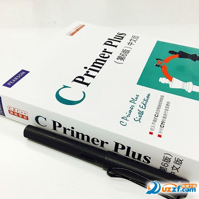 C Primer Plus 第六版截图0
