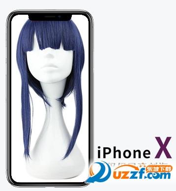 苹果8齐刘海搞笑图片表情包截图1
