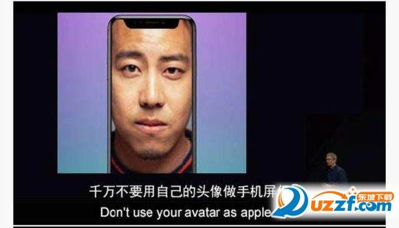 iphone8小刘海图片大全截图