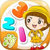 幼儿园宝宝学数字app1.0 苹果版