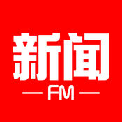 全国新闻FM苹果版1.0 ios版