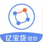 亿宝贷贷款客户端2.0.4 安卓官方版