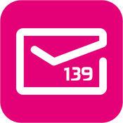 139邮箱AR寻宝领取移动1.5到3G全国流量app