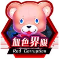 血色界限游戏国服汉化版1.0.2 破解版