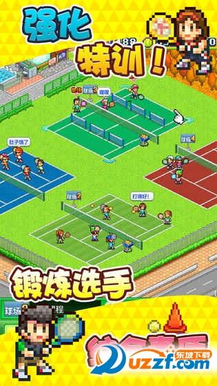 网球俱乐部物语ios版截图